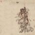 "Track Review: ""Iron Steel Samurai"" by Quelle Chris & The Alchemist"